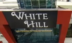 White Hill AVM logo